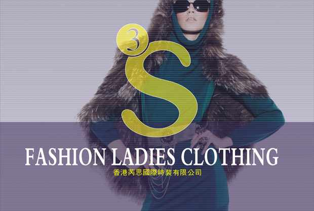 SI空间设计案例--3S女装
